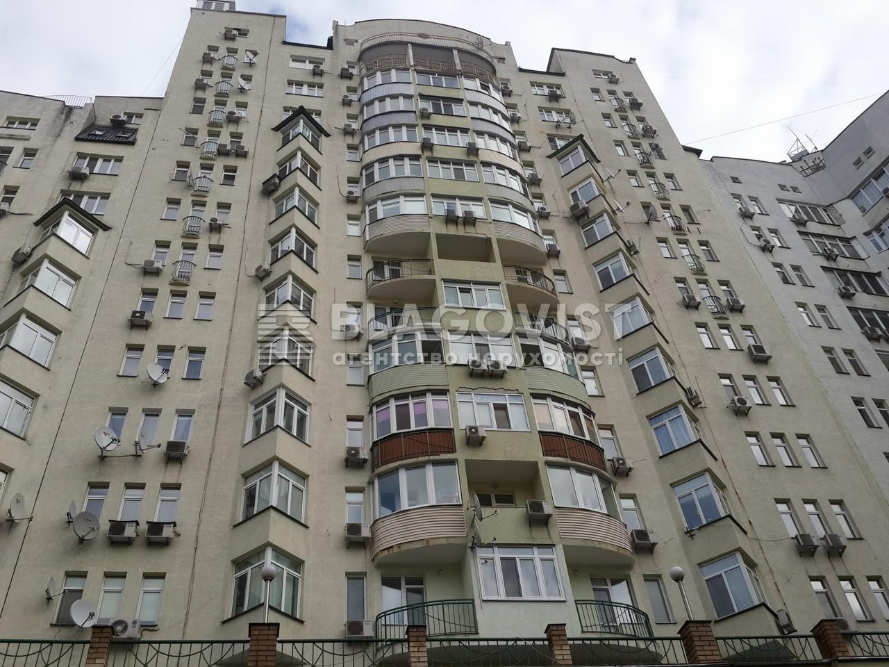 Квартира H-36406, Дмитриевская, 52б, Киев - Фото 1