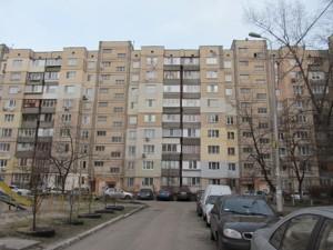 Нежитлове приміщення, Прирічна, Київ, R-18410 - Фото1
