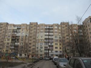 Нежитлове приміщення, Прирічна, Київ, R-18410 - Фото3