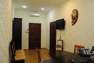 Офіс, Ярославська, Київ, X-29391 - Фото 3