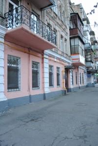Офіс, Ярославська, Київ, X-29391 - Фото 8