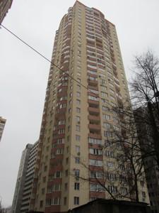Квартира Олевська, 9, Київ, X-10199 - Фото1