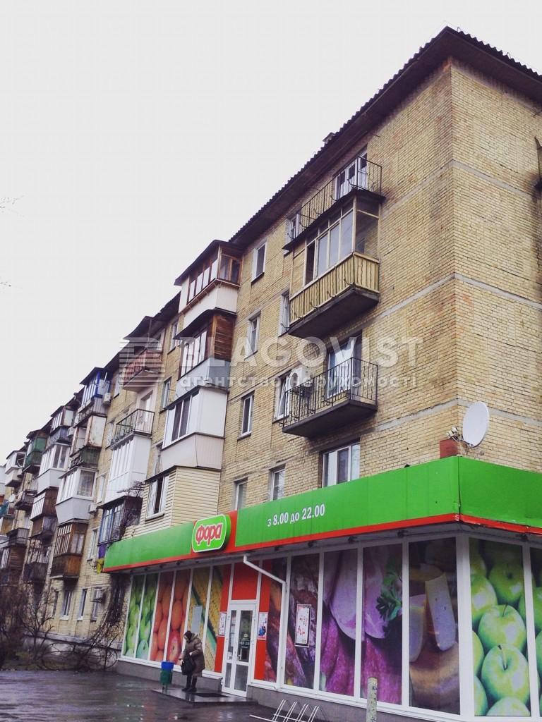 Квартира Z-757027, Строителей, 8, Киев - Фото 2