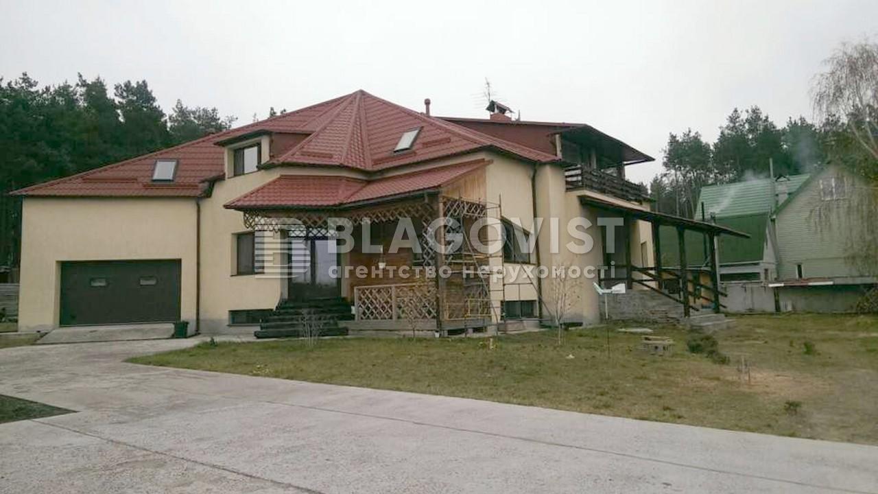 Дом Z-1677853, Богуна Ивана (Буденного), Киев - Фото 1