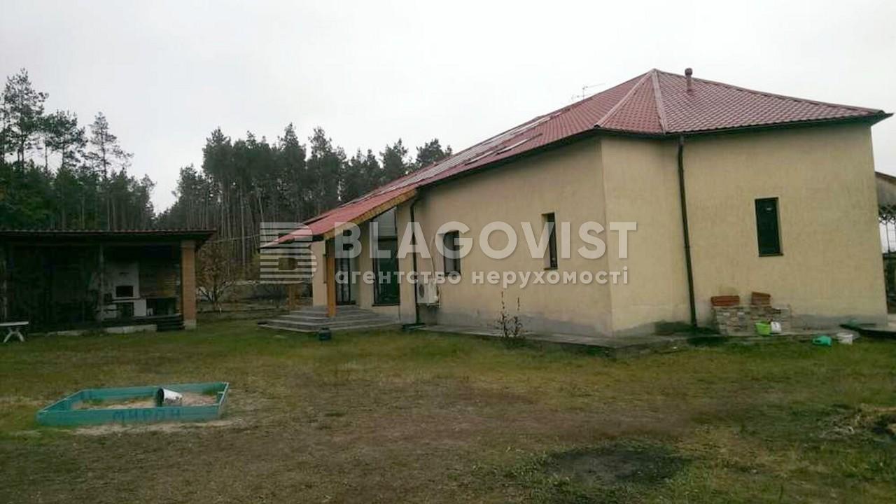 Дом Z-1677853, Богуна Ивана (Буденного), Киев - Фото 2