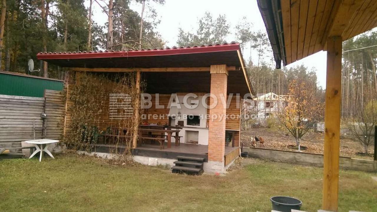 Дом Z-1677853, Богуна Ивана (Буденного), Киев - Фото 6