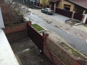 Будинок Селекціонерів, Київ, Z-1573356 - Фото3