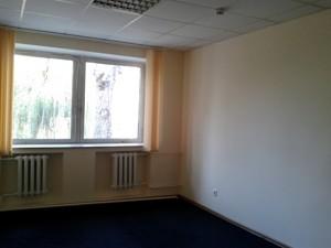 Офис, Семьи Стешенко (Строкача Тимофея), Киев, Z-1239724 - Фото 5
