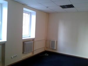 Офис, Семьи Стешенко (Строкача Тимофея), Киев, Z-1239724 - Фото 4