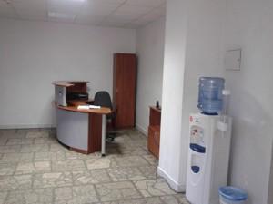 Офис, Семьи Стешенко (Строкача Тимофея), Киев, Z-1239724 - Фото 6