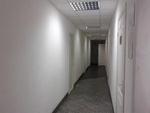 Офис, Семьи Стешенко (Строкача Тимофея), Киев, Z-1239724 - Фото 8