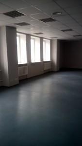 Офіс, Жилянська, Київ, Z-1637604 - Фото 4