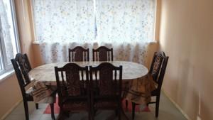 Дом Лютеж, K-1837 - Фото 18