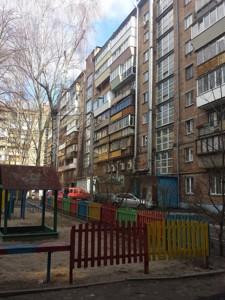 Квартира Повітрофлотський просп., 52, Київ, Z-714515 - Фото