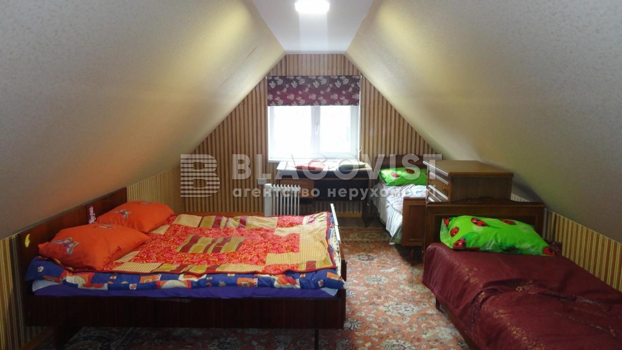 Дом K-1837, Лютеж - Фото 15