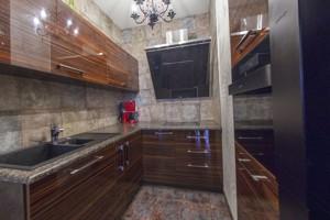 Квартира Дегтярівська, 25а, Київ, A-105345 - Фото 10