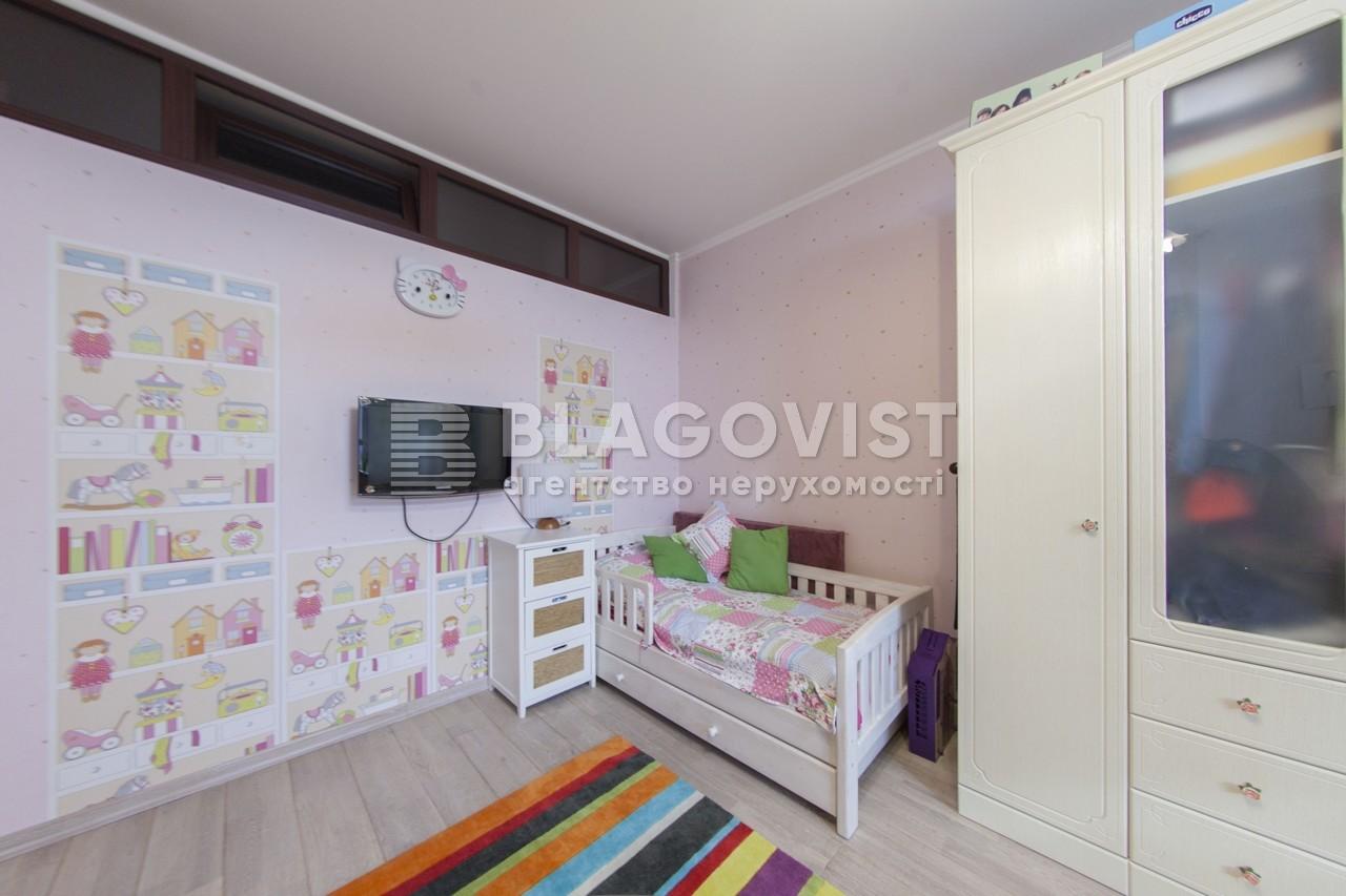 Квартира A-105345, Дегтяревская, 25а, Киев - Фото 19