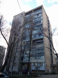 Квартира Липкивского Василия (Урицкого), 17, Киев, N-12098 - Фото1