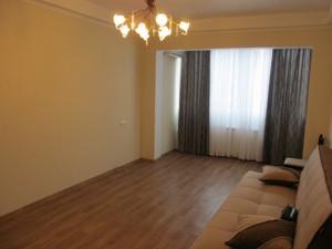Квартира Богатирська, 2, Київ, O-25203 - Фото3