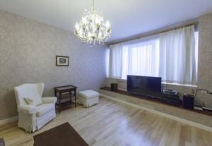 Квартира Старонаводницкая, 13, Киев, F-17560 - Фото 6
