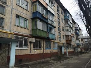 Квартира Курнатовского, 17б, Киев, E-13926 - Фото1