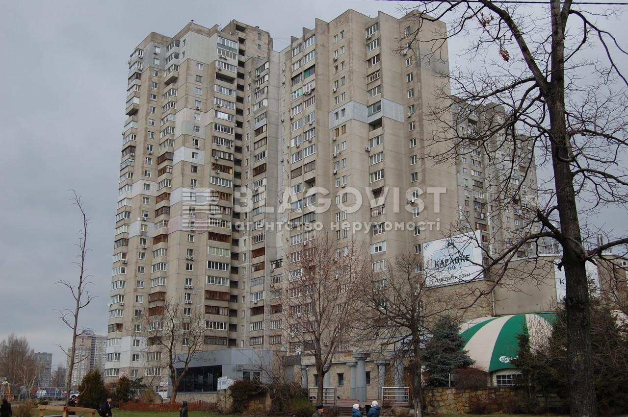 Квартира B-73528, Декабристів, 12/37, Київ - Фото 29