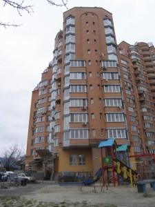 Офіс, Академіка Палладіна просп., Київ, H-42728 - Фото