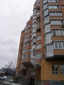 Офіс, Академіка Палладіна просп., Київ, H-42728 - Фото 16