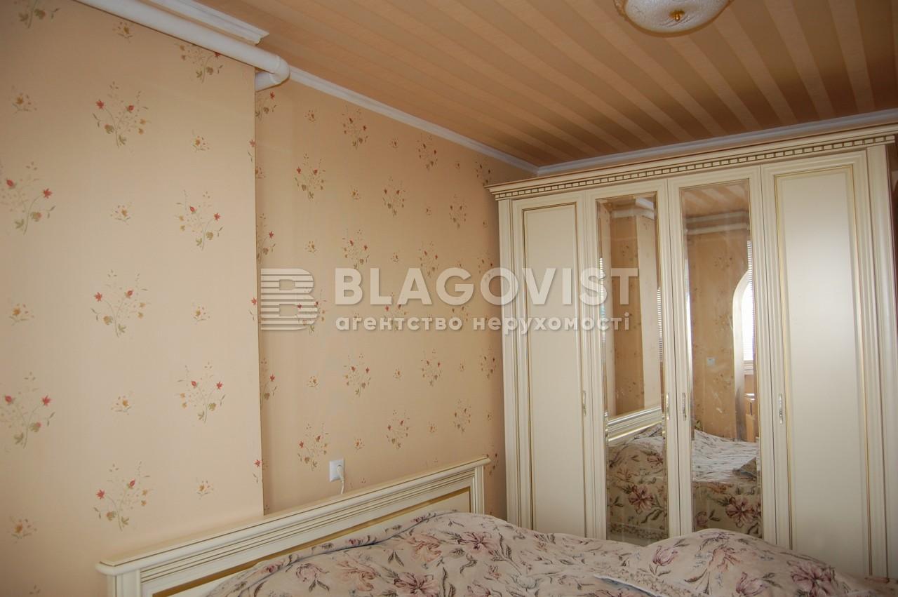 Квартира B-73528, Декабристов, 12/37, Киев - Фото 12
