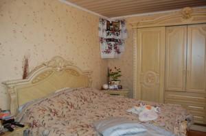 Квартира Декабристов, 12/37, Киев, B-73528 - Фото 7
