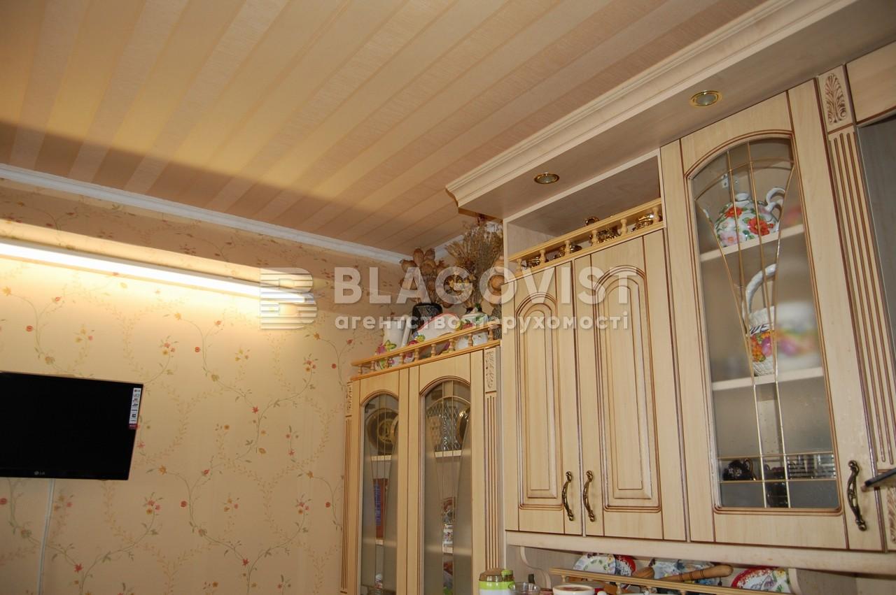 Квартира B-73528, Декабристов, 12/37, Киев - Фото 15