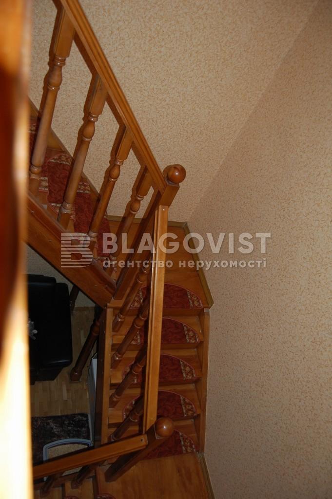 Квартира B-73528, Декабристов, 12/37, Киев - Фото 23