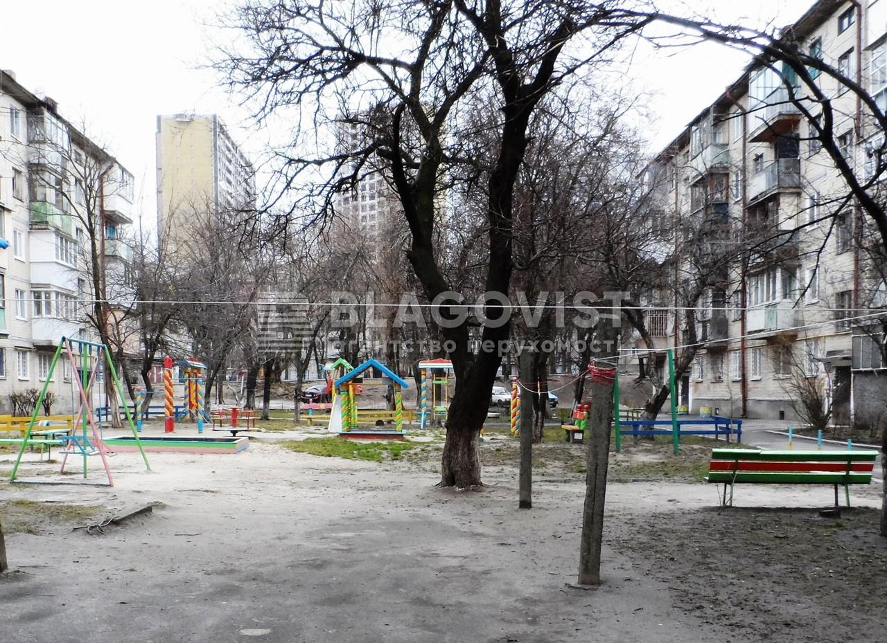 Квартира X-20882, Василенко Николая, 11а, Киев - Фото 8
