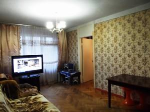 Квартира Василенка Миколи, 11а, Київ, X-20882 - Фото3