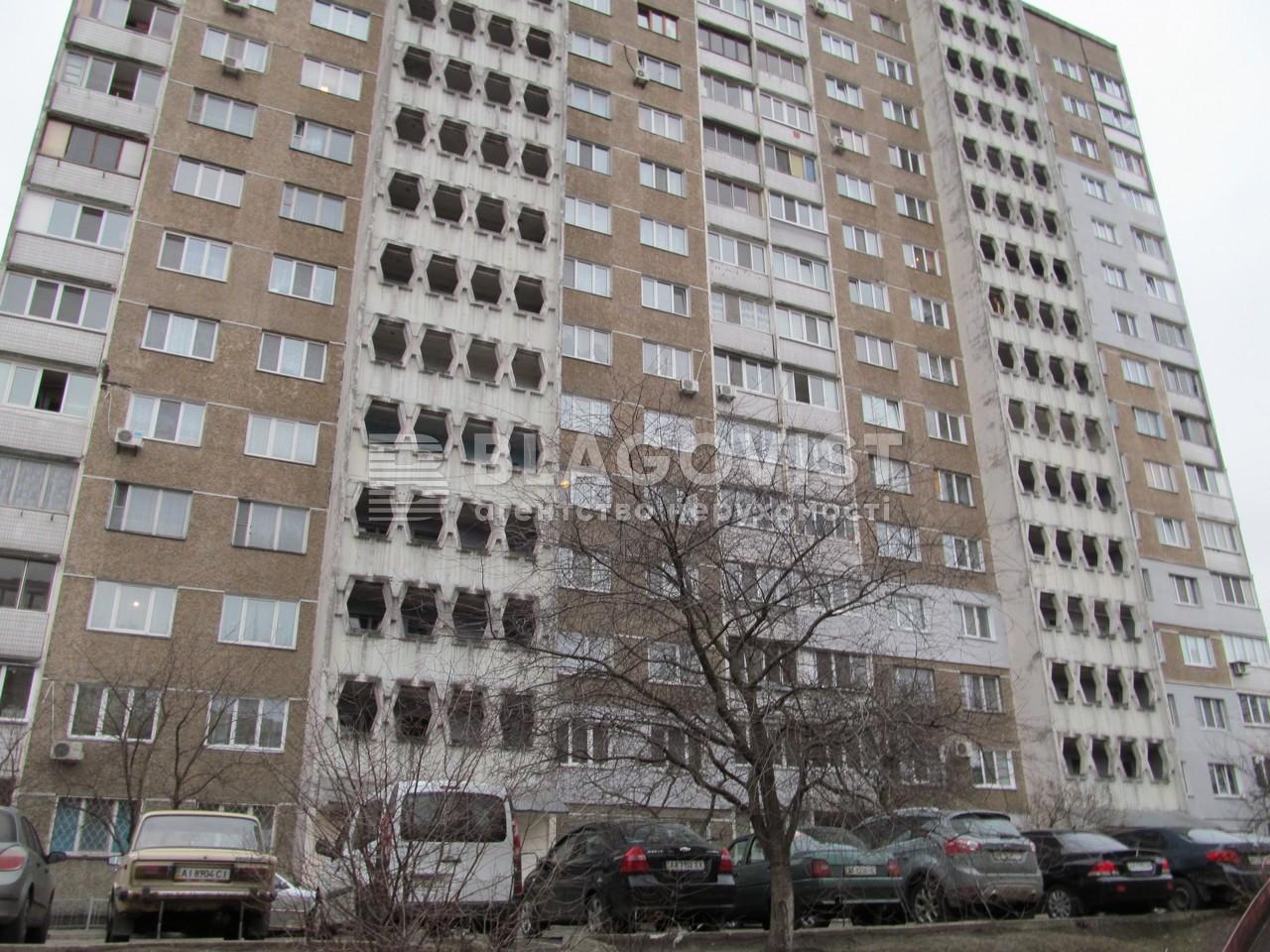 Квартира F-35251, Свободы просп., 3б, Киев - Фото 1