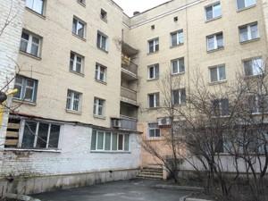 Квартира Юрковская, 2-6/32, Киев, Z-636363 - Фото3