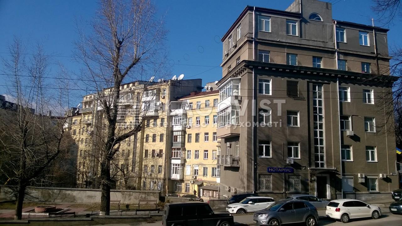 Квартира R-13200, Толстого Льва, 25, Киев - Фото 4