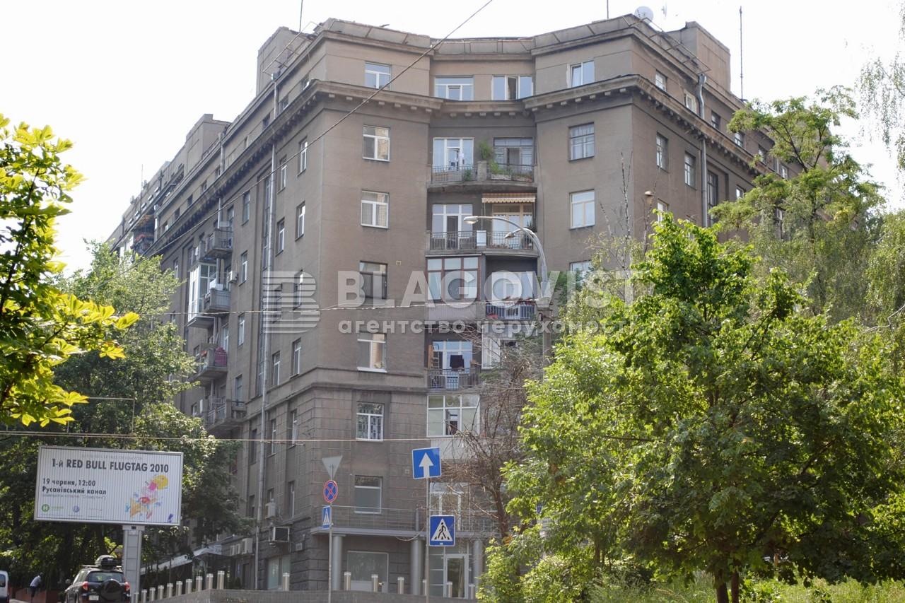 Квартира R-13200, Толстого Льва, 25, Киев - Фото 2