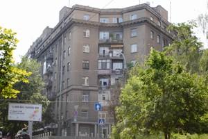 Квартира Толстого Льва, 25, Киев, Z-1241144 - Фото 1