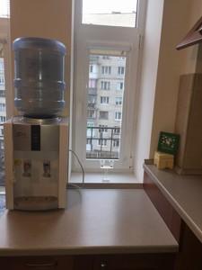 Квартира A-54956, Мазепи Івана (Січневого Повстання), 14, Київ - Фото 18