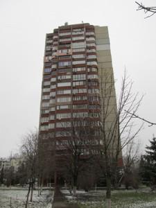 Квартира R-9721, Старонаводницкая, 8а, Киев - Фото 3