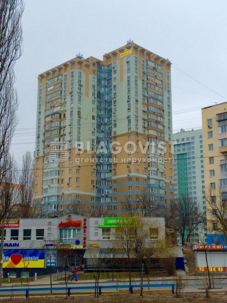 Квартира B-87500, Большая Китаевская, 10а, Киев - Фото 3
