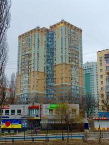 Квартира Большая Китаевская, 10а, Киев, F-43249 - Фото 3
