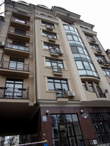 Офис, Назаровская (Ветрова Бориса), Киев, Z-104959 - Фото2