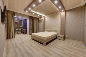 Apartment Lesi Ukrainky boulevard, 24, Kyiv, X-30293 - Photo3