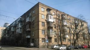 Офис, Бастионная, Киев, Z-598699 - Фото