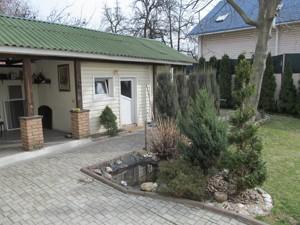 Дом Клиническая, Киев, F-35140 - Фото 25