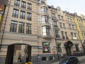 Офіс, Воздвиженська, Київ, R-28728 - Фото 6