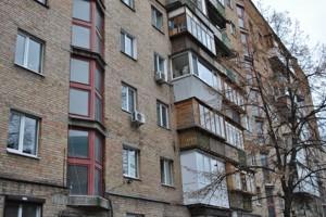 Офис, Федорова Ивана, Киев, X-544 - Фото 5