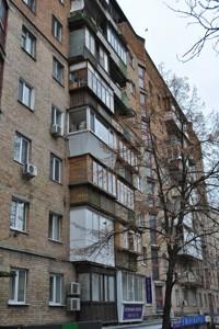 Офис, Федорова Ивана, Киев, X-544 - Фото 4